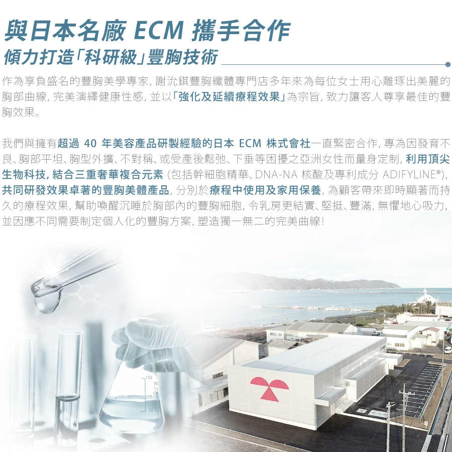 共用圖片/檔案 - website-top-banner_ECM02